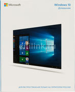 Операционная система MICROSOFT Windows 10 Домашняя, 32/64 bit, Rus, Only USB RS, USB [kw9-00500]