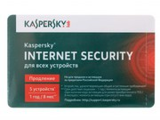 ПО Kaspersky Internet Security Multi-Device Russian Ed. 5-Device 1 year Renewal Card (KL1941ROEFR)