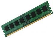 Память DDR3 4Gb 1600MHz Hynix