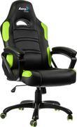 Кресло для геймеров Aerocool AC80C-BG , черно-зеленое, до 130 кг, размер, см (ШхГхВ) : 52х49х115/123