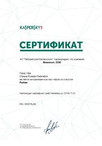 Kaspersky18