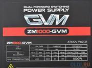 Блок питания Zalman ZM1000-GVM <1000W, ATX12V v2.3, APFC, 14cm Fan, 80+ Bronze, Ret>